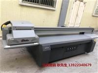 广州楼盘沙盘模型打印机 abs沙盘打印机 abs沙盘建筑模型打印机