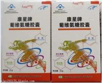 深圳康星牌葡维氨糖胶囊中山哪里有卖价格多少钱