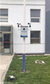 挥发性有机物VOC在线监测系统,VOC气体在线分析仪,VOC监测系统