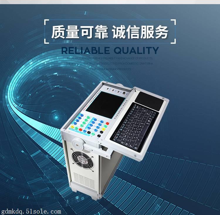 武汉继电保护测试仪公司