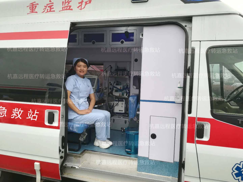 救护车出租救护跨省转运多少钱一公里