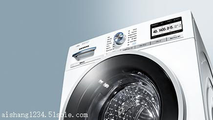 浦东新区西门子洗衣机维修 售后经验-洗衣机清洗最佳方法