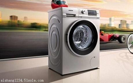 浦东新区西门子洗衣机维修点-上海西门子洗衣机维修售后总部