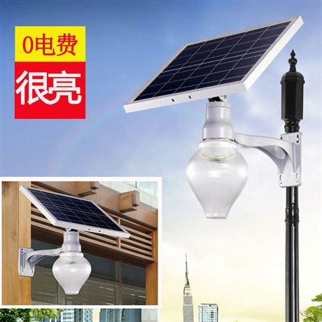 太阳能桃子灯 太阳能灯饰 led一体化太阳能路灯 太阳能壁灯外壳套