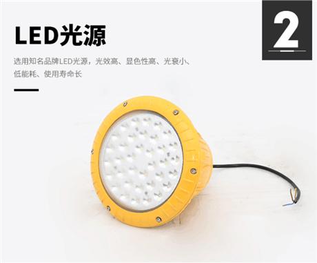 防爆灯 led灯