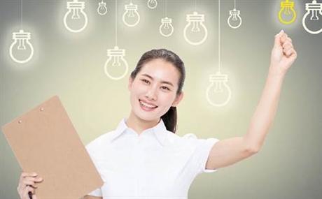 沟通从这里开始深圳积分入户政策2019内部分享干货多多