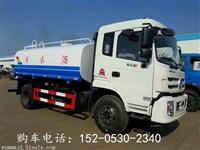 东风国五洒水车厂家 5立方蓝牌洒水车价格