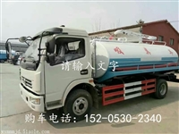 河南省三门峡2立方吸糞車、5立方吸糞車厂家热销型