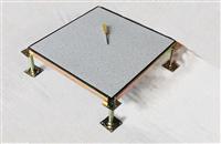 供应济南防静电地板,OA网络地板写字楼用高级
