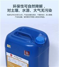 消防投标专用S-6-AB-YH环保水系灭火剂