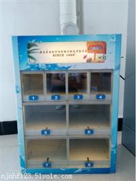 迷你型酒店无人自动售卖机 壁挂式微信支付宝售货机
