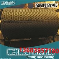 矿用滚筒包胶12mm菱形胶板厂家