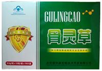 骨灵草 价格 北京健尔康生物科技有限公司