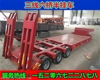 三桥勾机板挂车发展列为重中之重