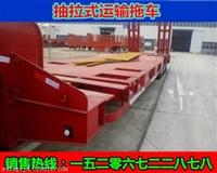 治超新形势下60吨低平板拖挂车 尽显中国制造魅力