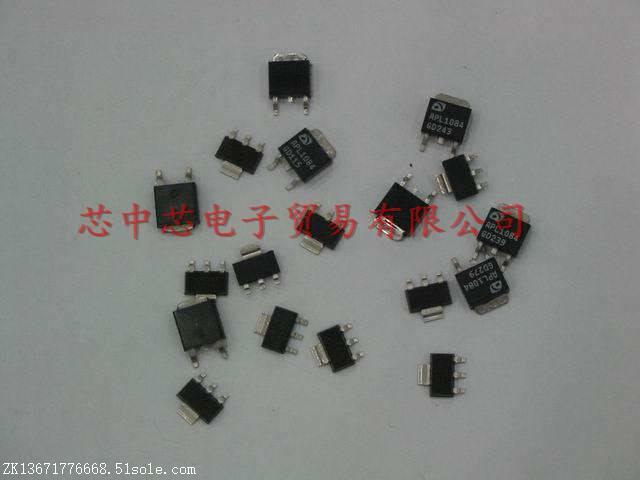 元器件 三极管回收 回收深圳市