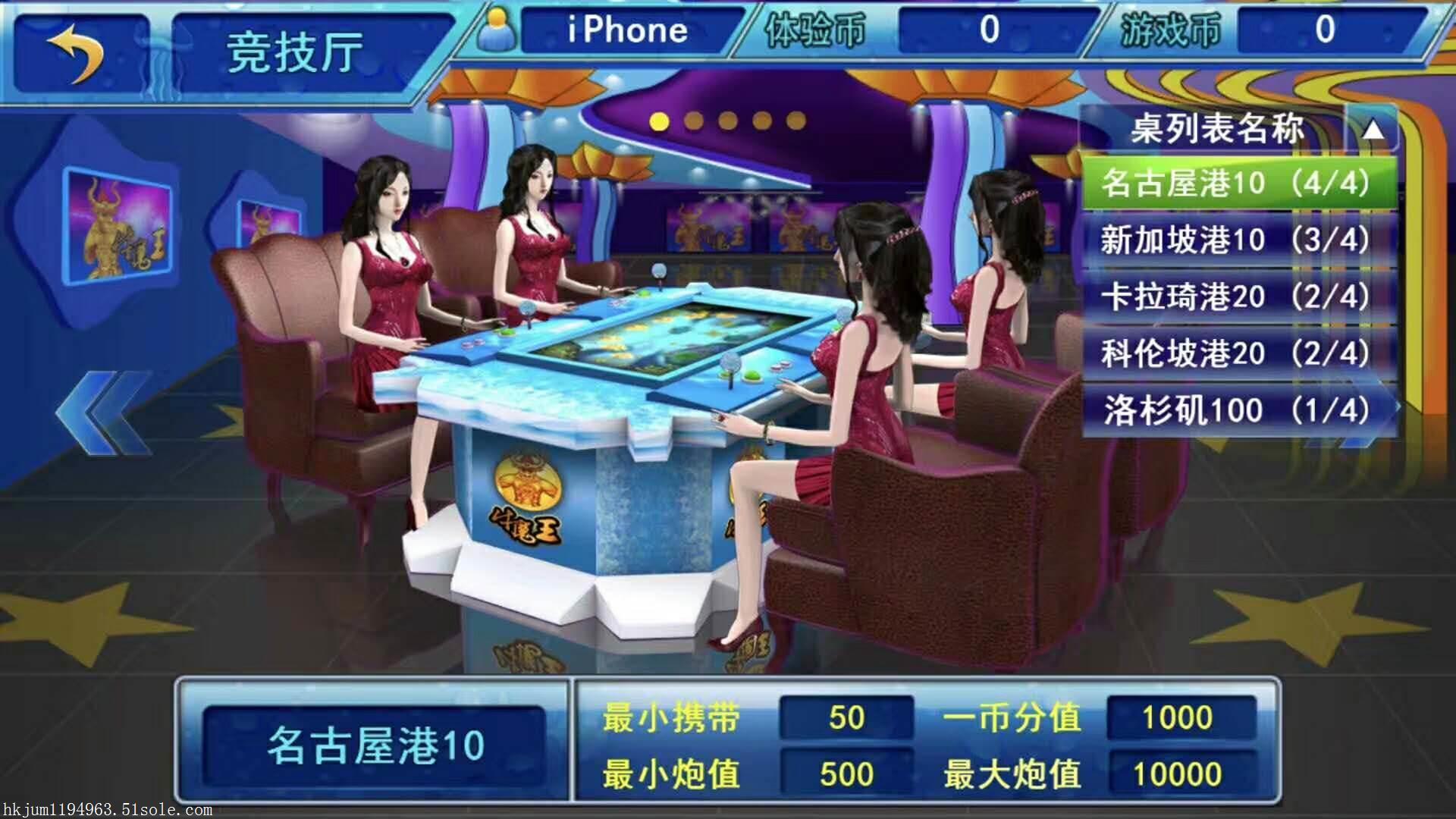 正版星力7代捕鱼电玩城星力捕鱼游戏