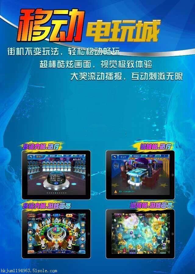 正版星力九代游览加盟费用多少星力捕鱼游戏