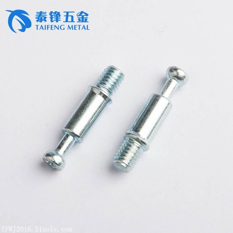 专业生产家具拆装件? 三合一连接件螺丝