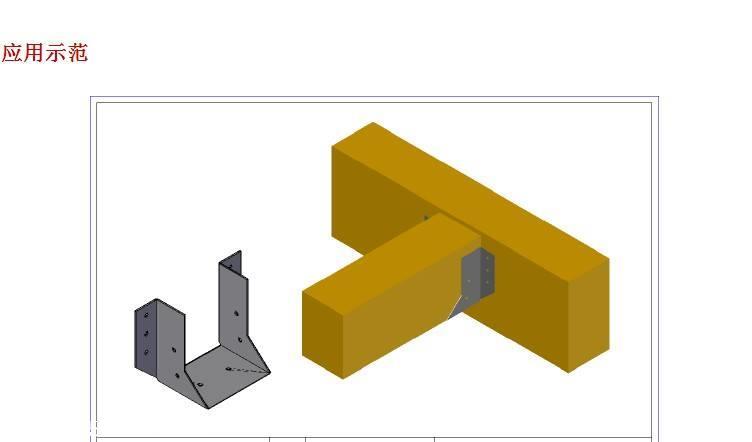 木栈道结构五金金属配件-重型木桁架金属连接件