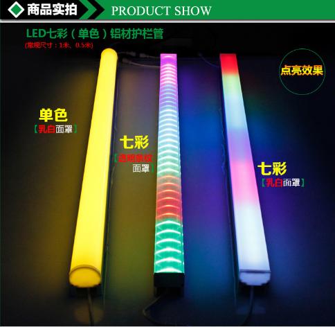 工厂直销LED方形护栏管内外控 六段七彩轮廓灯 楼体工程亮化轮廓