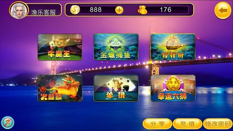 全新的捕鱼游戏平台怎么领金币
