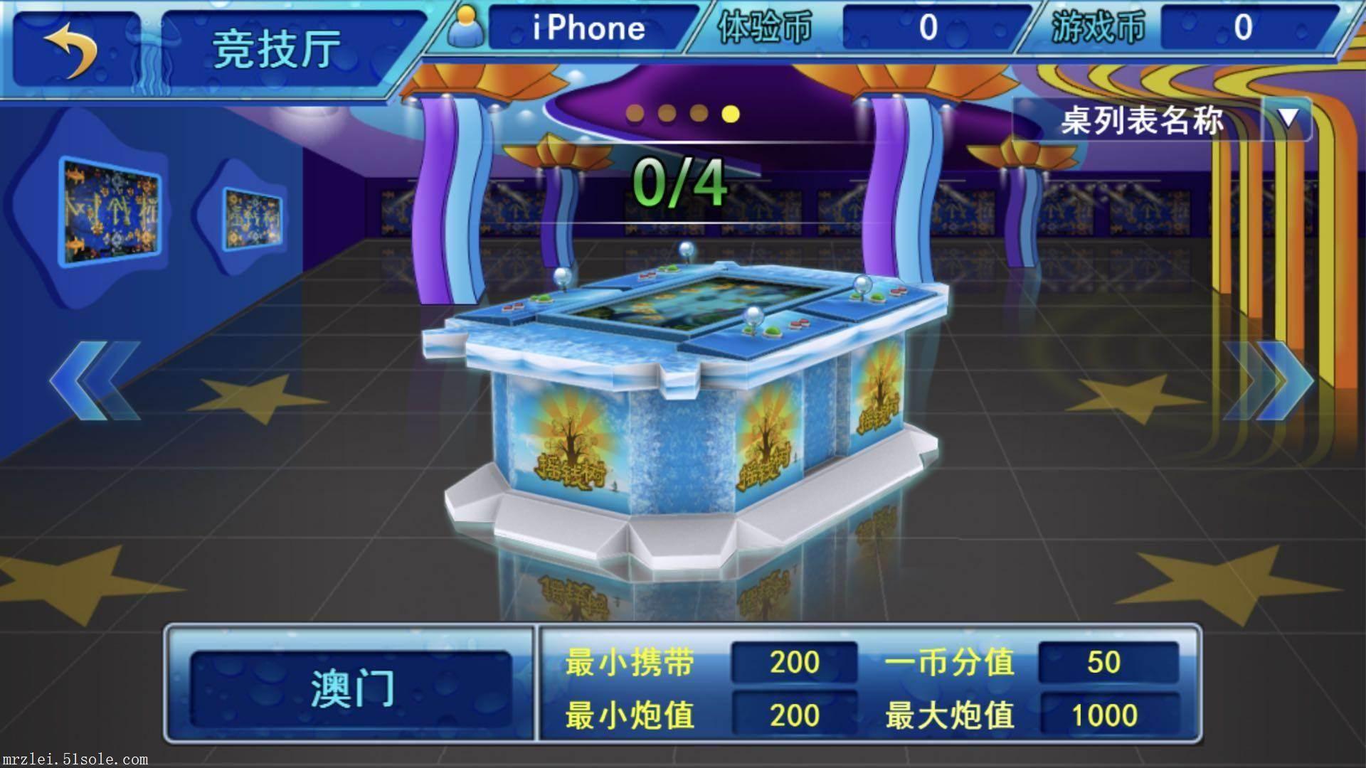 香港星力10代哪家比较好玩