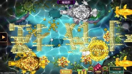 正版星力游戏注册qq美人鱼送分星力捕鱼游戏