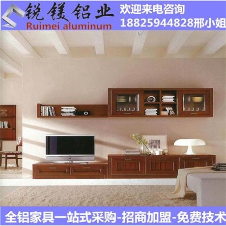 定制全铝家具 全铝电视柜 全铝玄关柜 铝型材批发