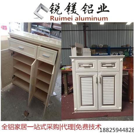 全铝家具 全铝床头柜 成品订做 铝材批发