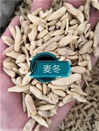 芸苔子多少钱一斤 芸苔子的功效 云城芸苔子哪里有卖