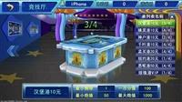 正版星力手机捕鱼游戏平台星力捕鱼游戏