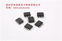 供应多键触摸IC芯片,台灯触摸IC芯片方案开发