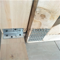 木屋连接件厂家-齿板钉板U型梁托木屋连接件批发价格