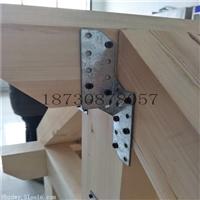 重型木结构连接件-异形连接件-平面直角连接件-抗风拉件厂家