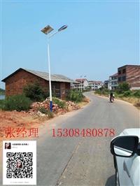 衡阳6米太阳能路灯批发 超亮的优质LED光源