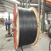 崇明县回收电线电缆离我近的废品站