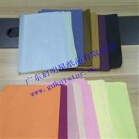 彩色卷筒包装纸礼品包装纸17克彩色棉纸