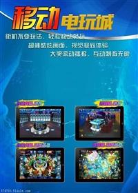 香港星力手机捕鱼游戏有哪些