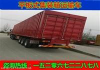 12.5米集装箱运输车技术?#29615;?#29467;进