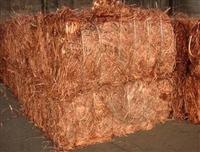 黄埔区废铜回收公司-废铜收购价格新信息