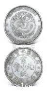保山市古钱币收购