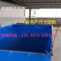 養殖帆布水池帆布魚池價格按尺寸定做