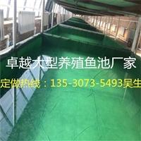 廠家專業定做防水帆布水池,水產養殖帆布魚池,戶外pvc 篷布池