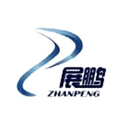 广东展鹏自动化有限公司