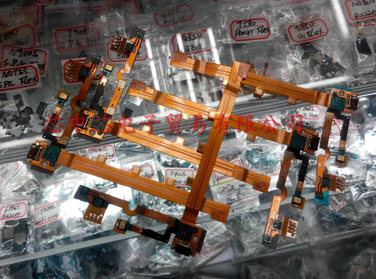 中山AT90系列单片机电子收购 回收库存货