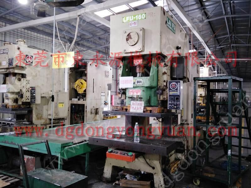 JFC21-125A冲床润滑油泵,机器PLC维修,找东永源品质