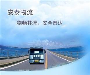 惠州到林芝物流运输公司
