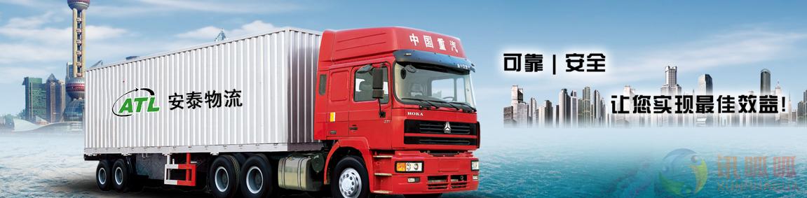 惠州到梅州物流运输公司