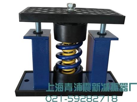 ZTF弹簧冷水机组减振器